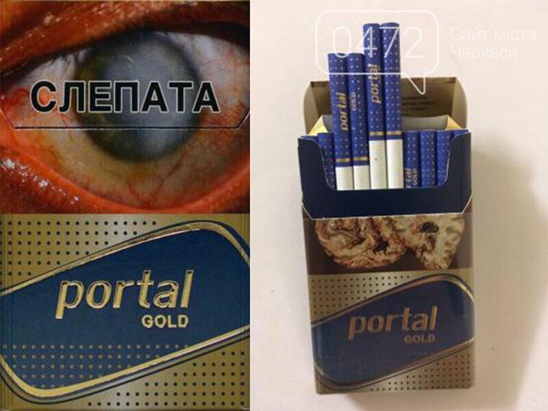Производство и продажа сигарет оптом опт табачные изделия в ростове на дону