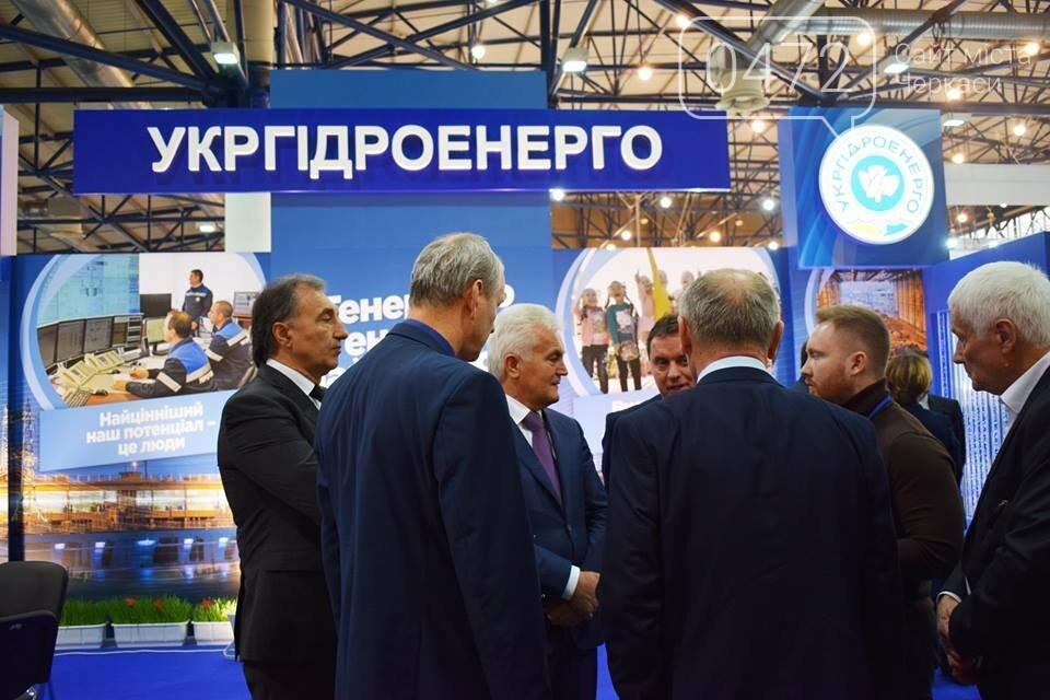 """""""Укргідроенерго"""" планує на 15% збільшити потужності українських гідроелектростанцій до 2026 року, фото-3"""