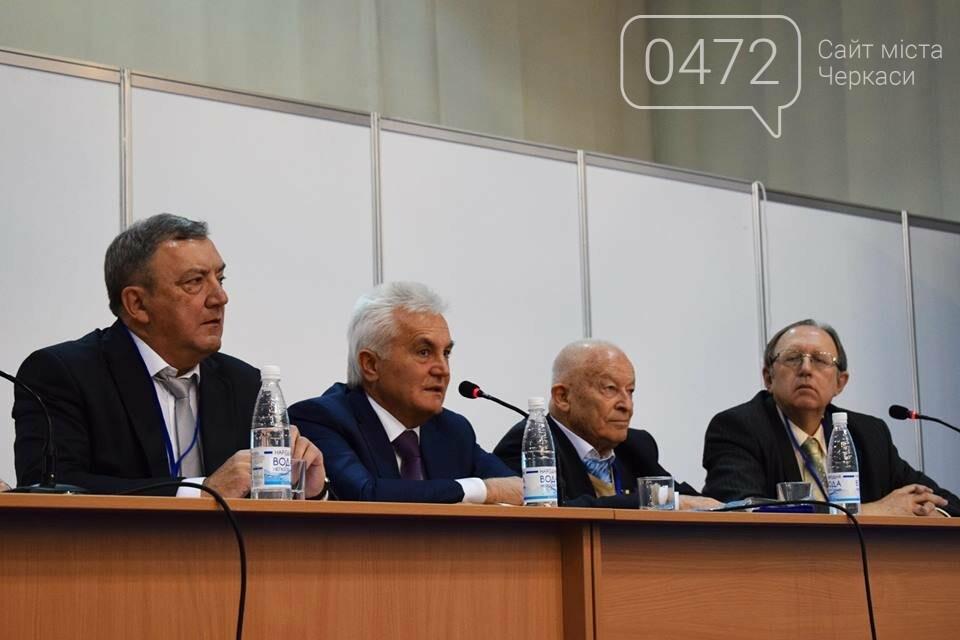 """""""Укргідроенерго"""" планує на 15% збільшити потужності українських гідроелектростанцій до 2026 року, фото-2"""