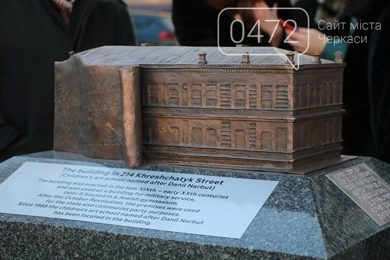 Копії архітектурних пам'яток встановили в Черкасах, фото-2