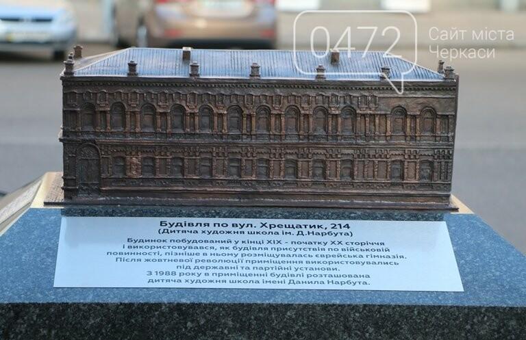 Копії архітектурних пам'яток встановили в Черкасах, фото-3