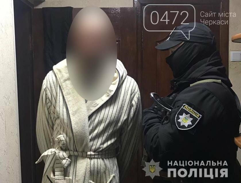 Заволоділи чужим майном: черкаська поліція затримала групу злодіїв, фото-1