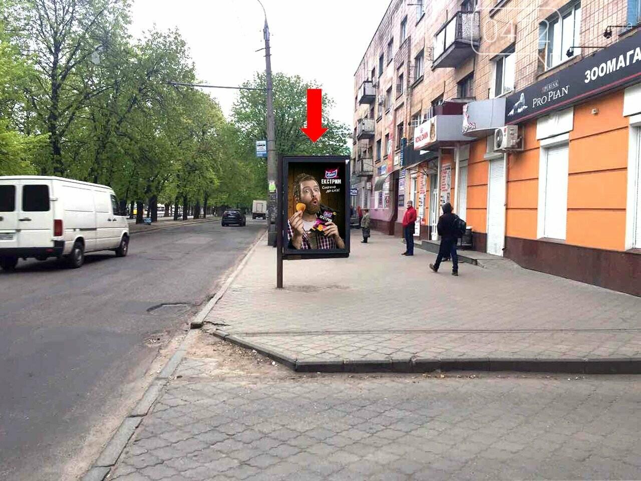 Білборди у Черкасах – ефективна зовнішня реклама, фото-2