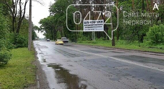 Білборди у Черкасах – ефективна зовнішня реклама, фото-4