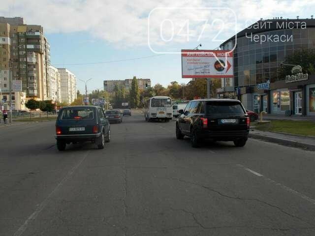 Білборди у Черкасах – ефективна зовнішня реклама, фото-5