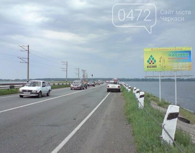 Білборди у Черкасах – ефективна зовнішня реклама, фото-7