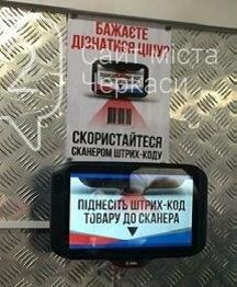 Інноваційні рішення «АТБ» підвищують рівень комфорту та безпеки в Черкасах, фото-2