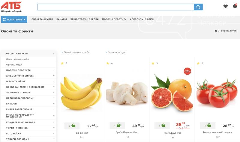 Продукти онлайн, або Як працює перший в Україні інтернет-магазин «АТБ», фото-3