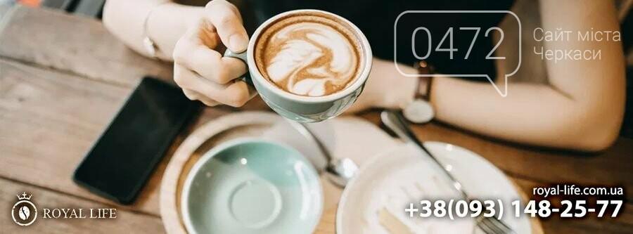 Чи можливо побудувати бізнес на каві, аби в результаті заробити дохід у 21000 гривень?, фото-1