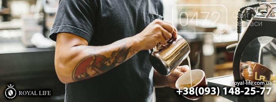 Чи можливо побудувати бізнес на каві, аби в результаті заробити дохід у 21000 гривень?, фото-2