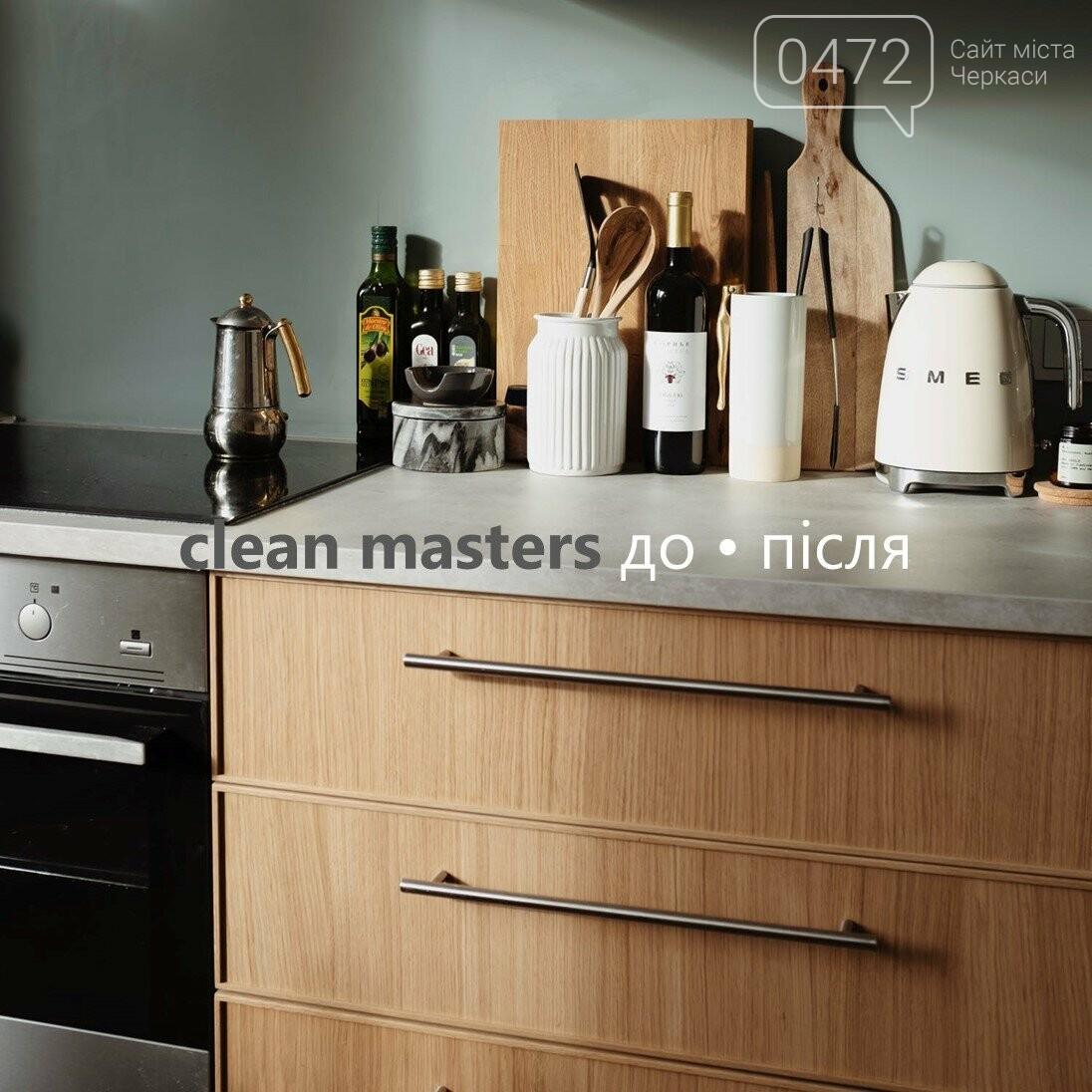 Де замовити професійне прибирання будинку/квартири?, фото-2