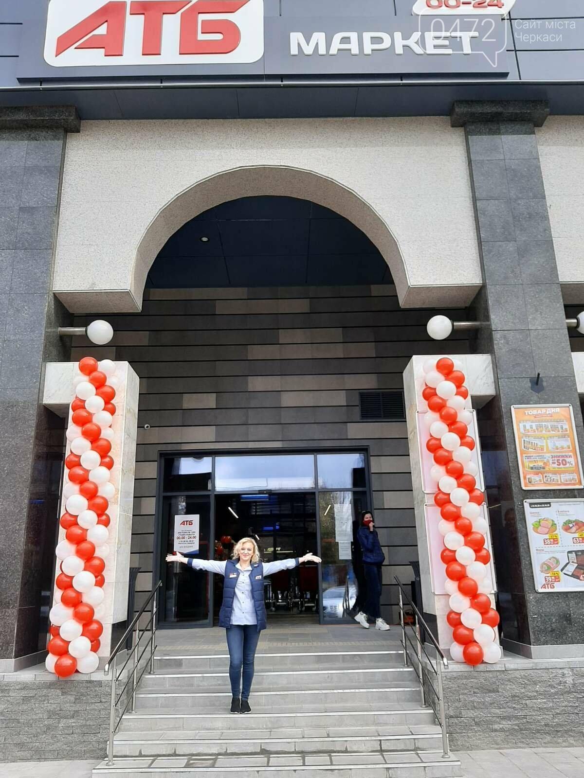 """Керівник магазину """"АТБ"""" у Черкасах Тетяна Крисіна: """"Завжди хочеться прагнути до більшого та вірити в краще"""", фото-3"""
