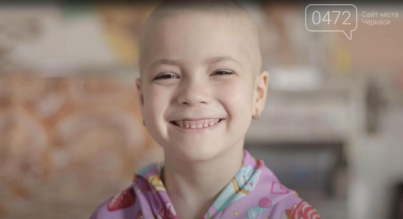 Місія здійсненна: покупці «АТБ» допомогли зібрати на допомогу онкохворим дітям більш як 10 млн гривень, фото-4