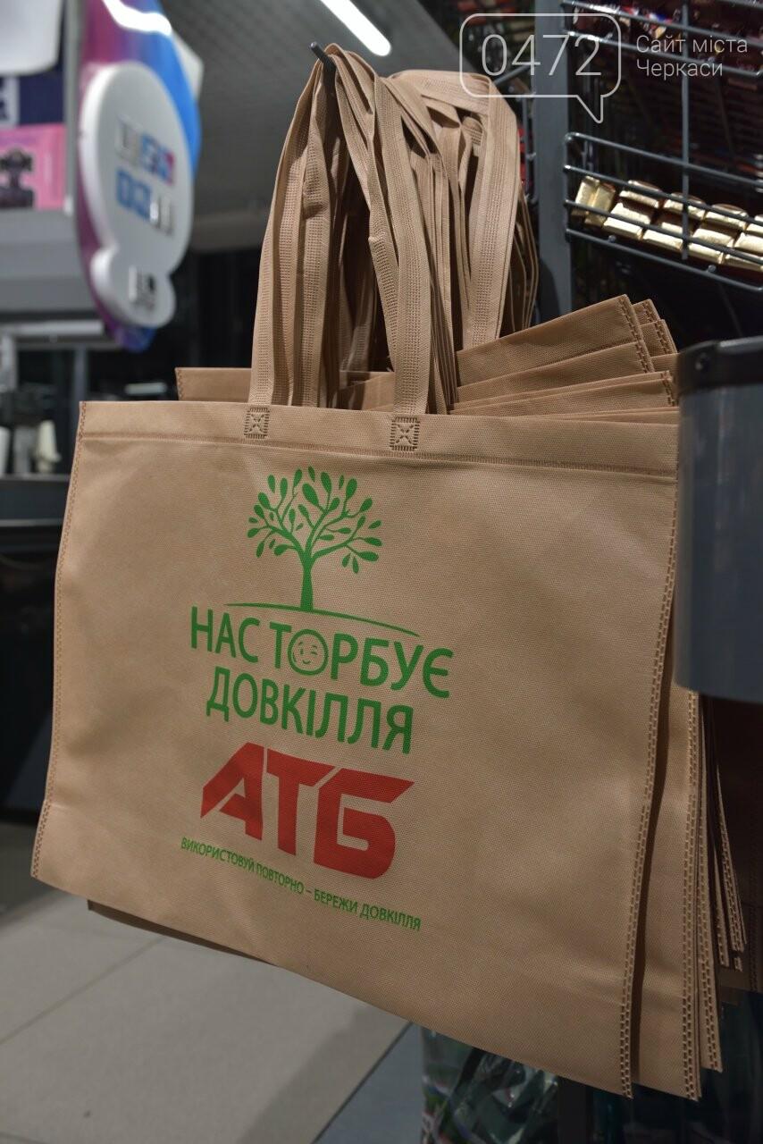 Ще одна екоініціатива від «АТБ» – пакети з кукурудзяного крохмалю, фото-4