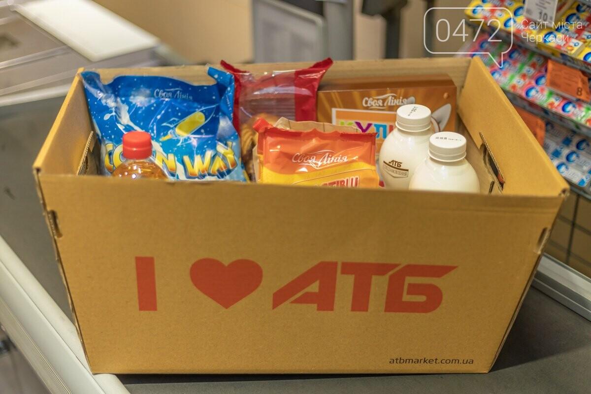 Ще одна екоініціатива від «АТБ» – пакети з кукурудзяного крохмалю, фото-6