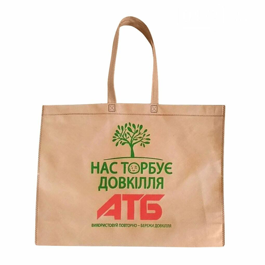 Ще одна екоініціатива від «АТБ» – пакети з кукурудзяного крохмалю, фото-9