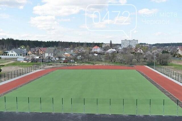 Добудовують шкільний стадіон у Черкаській школі № 29, фото-2