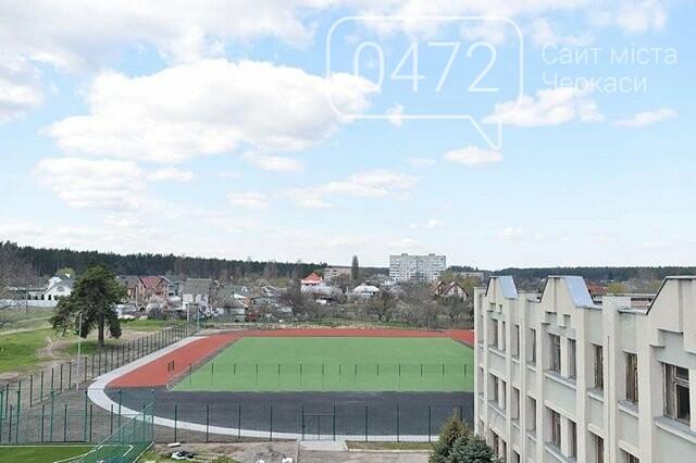 Добудовують шкільний стадіон у Черкаській школі № 29, фото-1