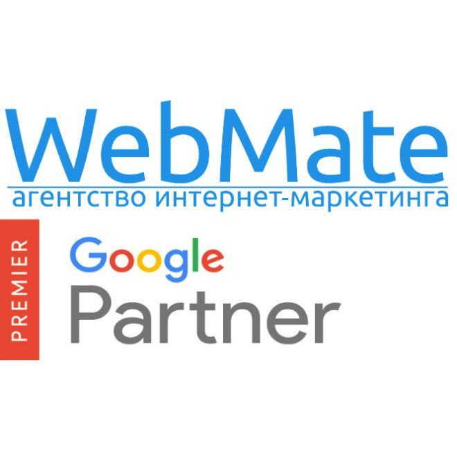 Просування сайтів в Google: як збільшити онлайн-продаж через маркетингове агентство, фото-2