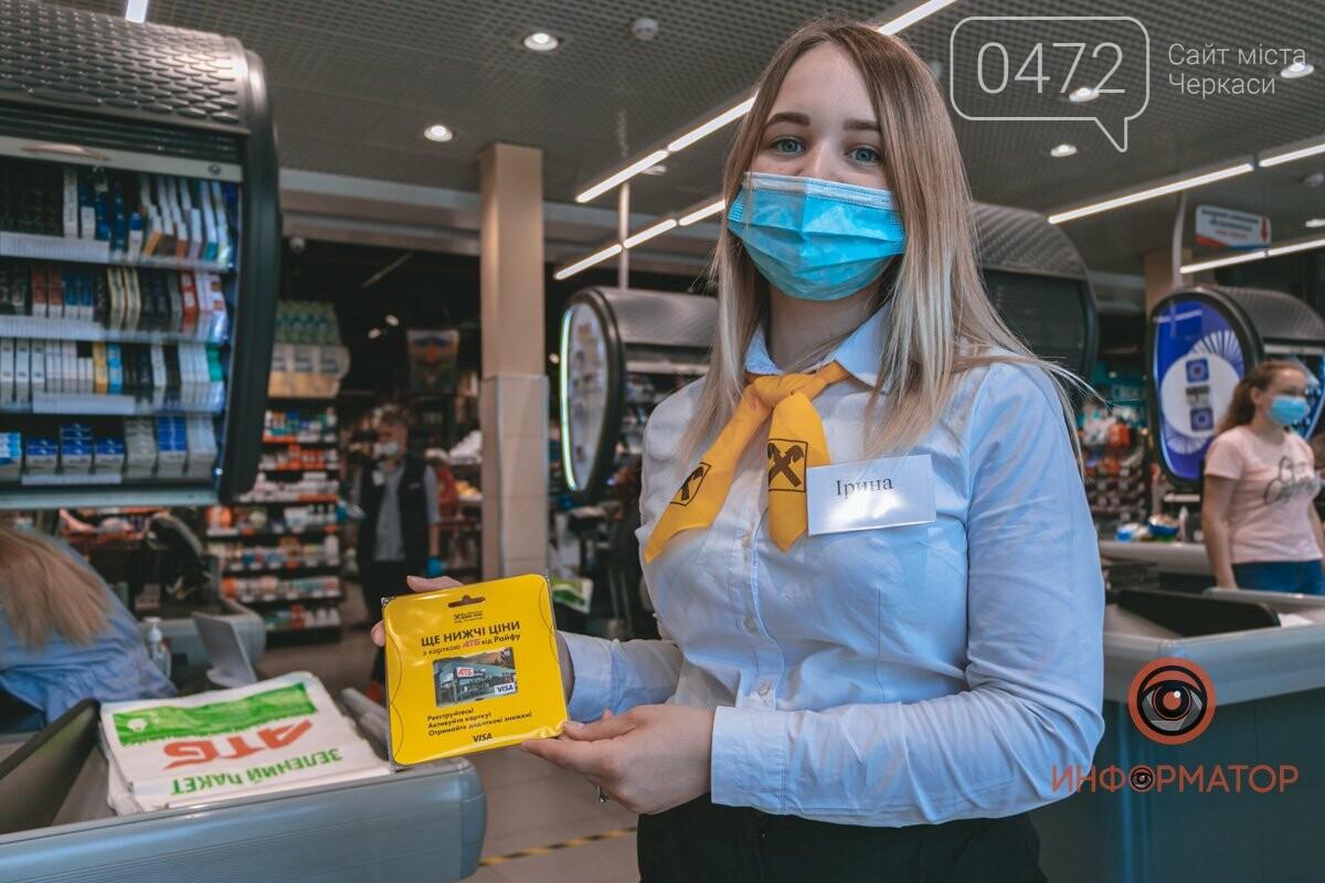 Це зручно та вигідно! Власниками нових банківських карток  АТБ-Pay стали вже більш як 150 тисяч українців, фото-2