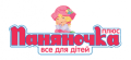 Паняночка-Плюс, магазин детской одежды в Черкассах