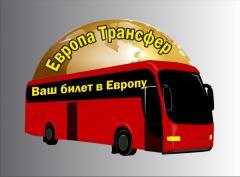 Автобус Черкассы ⇆ Варшава, Лодзь, Вроцлав, Познань, Гданьск