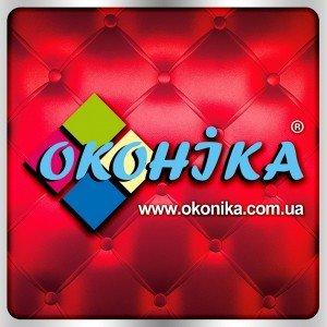Логотип - Оконика, металлопластиковые окна и двери в Черкассах