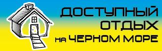 База отдыха Черкащанка