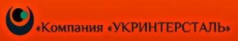 Логотип - Металлопрокат  ООО «УКРИНТЕРСТАЛЬ»