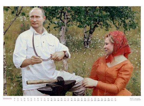 """Випускниця Черкаського медучилища торік була """"дружиною Путіна"""", фото-1"""