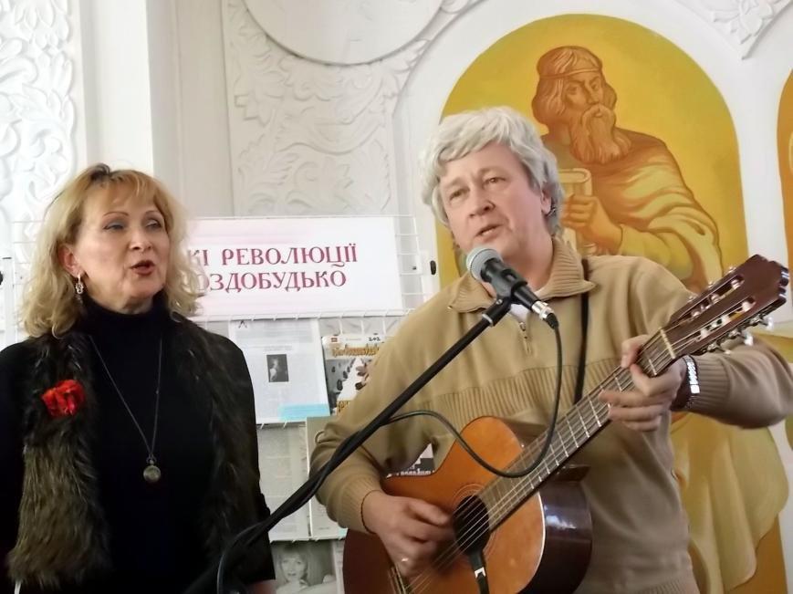 Черкаська бібліотека запрошує на зустріч з відомими письменницею та бардом, фото-1