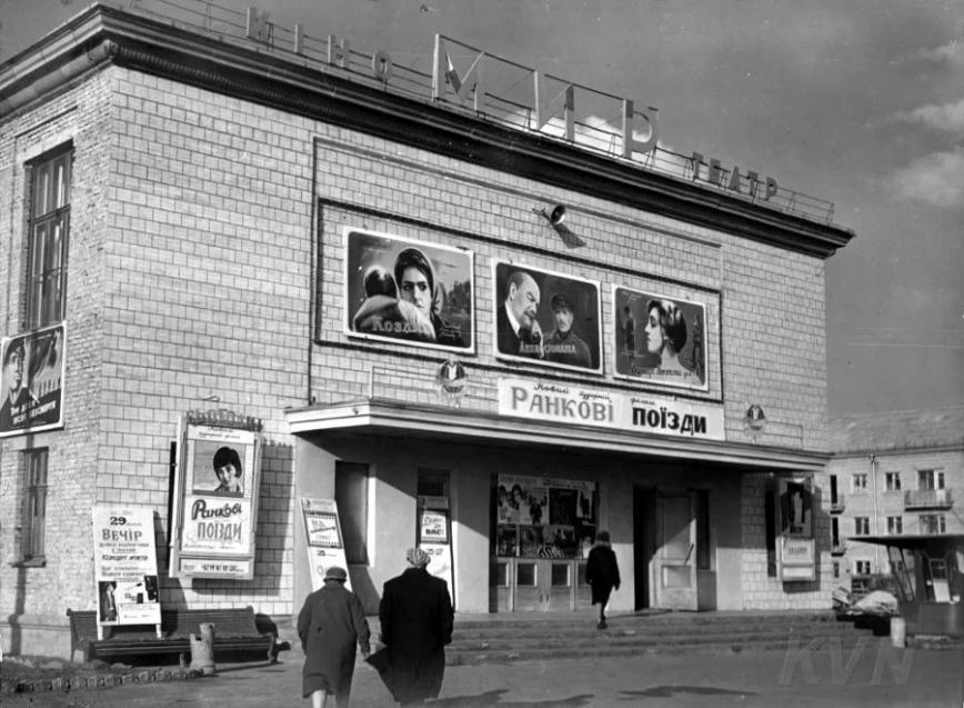 Фото початку 1980-х рокіів
