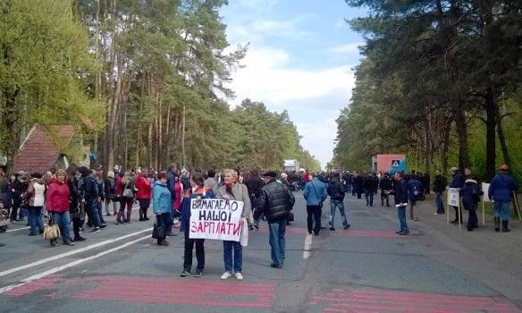 Юрій Ткаченко: «Проблема з «Черкасиобленерго» частково пов'язана з «Азотом» (ФОТО), фото-4