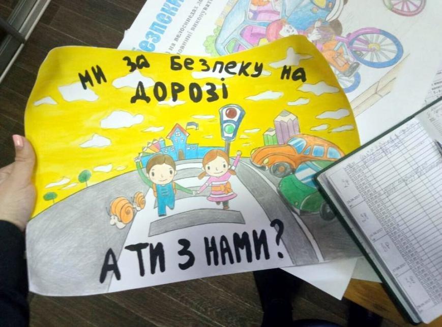 Патрульна поліція Черкас відзначила грамотами та подарунками творчих школярів (ФОТО), фото-1