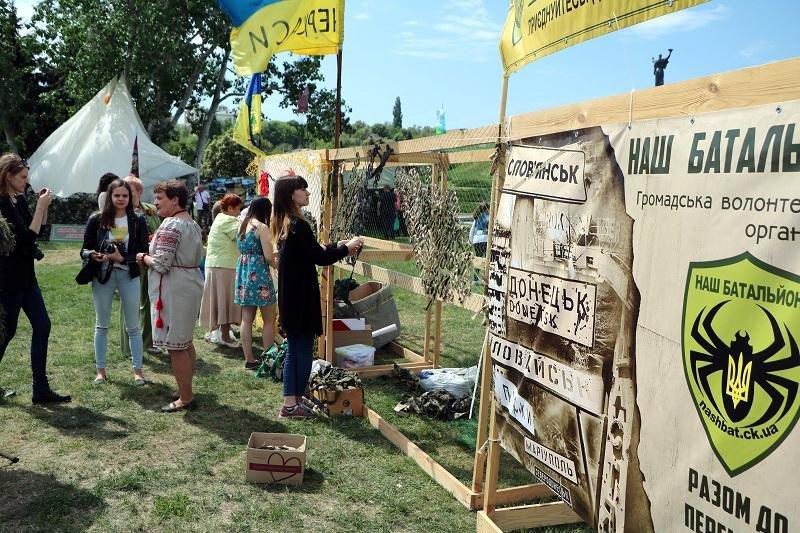 У Долині троянд відбувся патріотично-просвітницький фестиваль «Народний герой» (ФОТО), фото-6