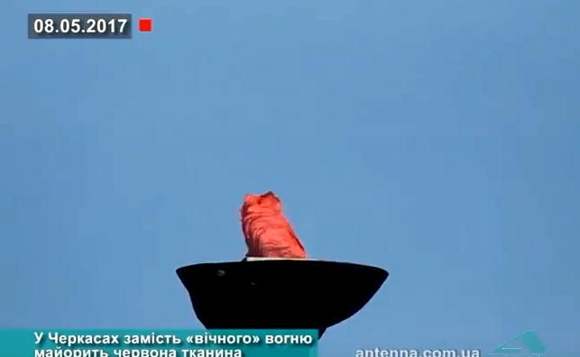 У мерії обіцяють, що газову установку на Пагорбі Слави ремонтуватимуть усе літо (ВІДЕО), фото-1