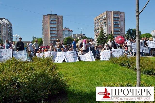 Мітингувальники обленерго дали владі два дні, щоб уникнути енергетичного колапсу (ФОТО), фото-1