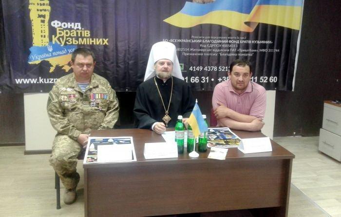 Завдяки братам Кузьміних у Черкасах запрацює реабілітаційний центр для учасників АТО , фото-1
