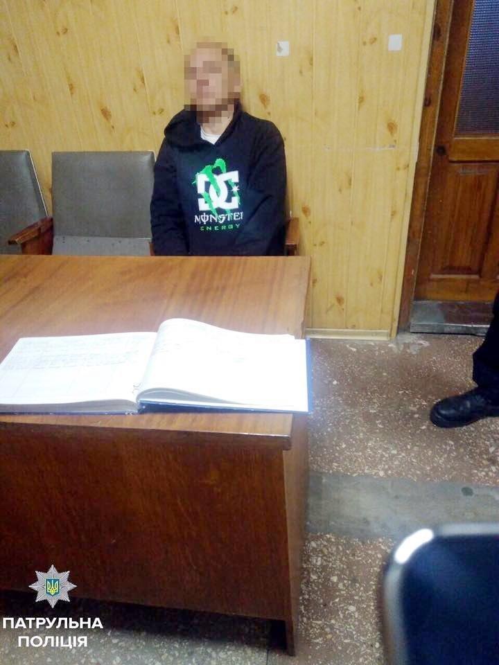 Черкаські патрульні затримали чоловіка, який перебував в розшуку , фото-1