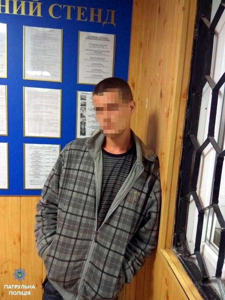 Патрульні затримали черкащанина, якого розшукувала поліція, фото-1
