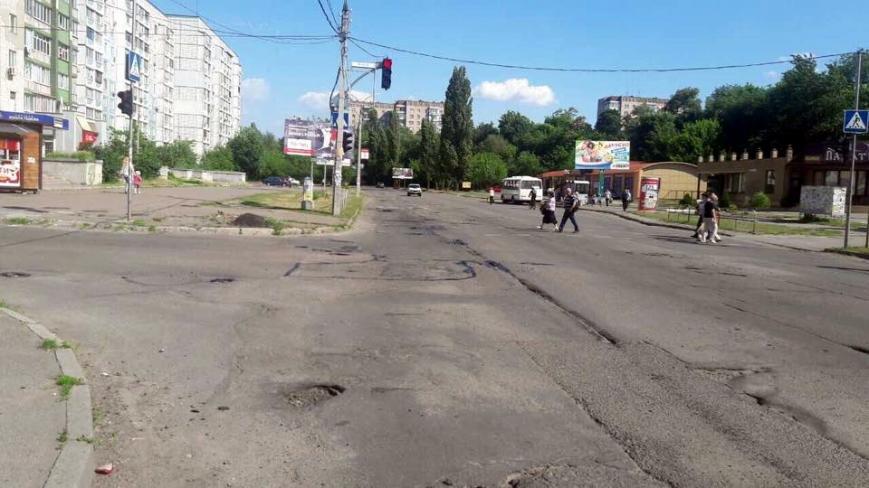 Дорожники розпочали ремонт вулиці Гагаріна (ФОТО), фото-1