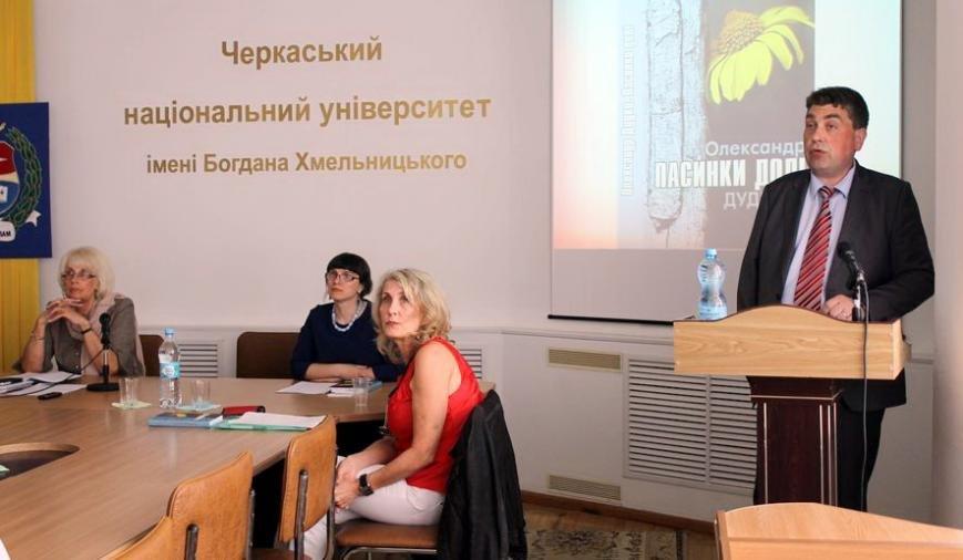 У ЧНУ презентували книжку про Голодомор (ФОТО), фото-1