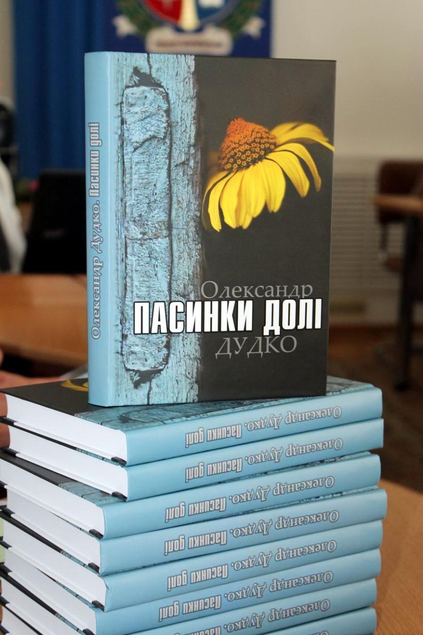 У ЧНУ презентували книжку про Голодомор (ФОТО), фото-3