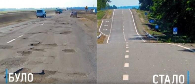 Прем'єр-міністр порадів за ремонт дороги між Черкасами та Смілою, фото-1
