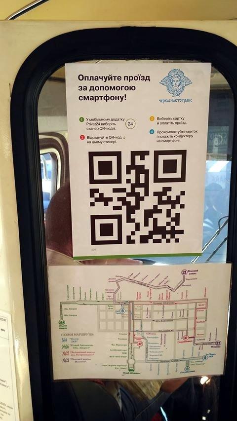 У деяких черкаських маршрутках вже можна розрахуватися за проїзд за допомогою телефону, фото-1