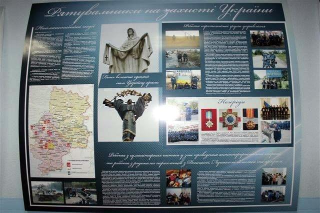 Черкаські рятувальники хочуть створити експозицію, присвячену боротьбі українців за територіальну цілісність держави, фото-1