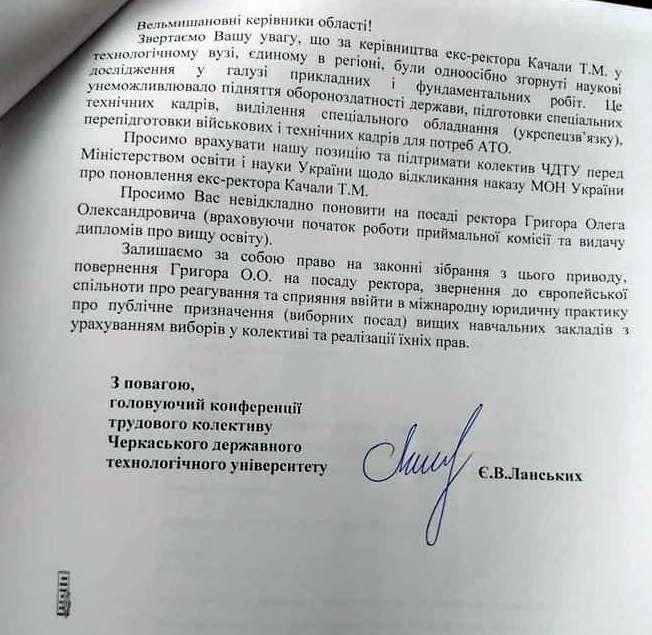 Протестувальники з ЧДТУ звільнили бульвар Шевченка для транспорту (ФОТО), фото-2