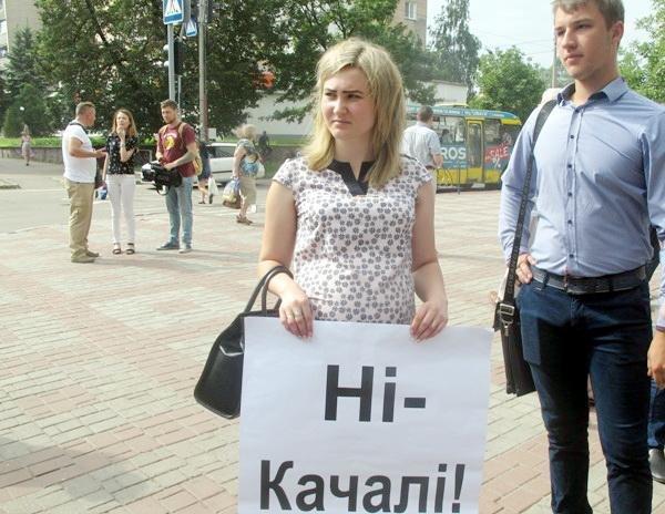 Обласна влада звернулася до Міносвіти з проханням підтримати трудовий колектив ЧДТУ, фото-2