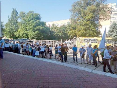 Черкаські енергетики під апеляційним судом протестують проти можливого поновлення на посаді Кузьмінської (ФОТО), фото-1