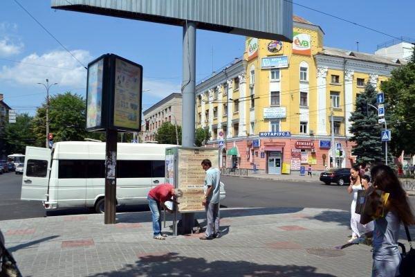 Шевченко змусив забрати з центру Черкас рекламу театру ім. Шевченка (ФОТО), фото-1